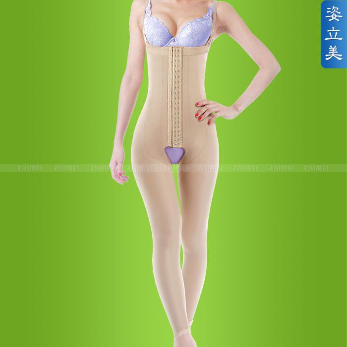 胸腹长裤(排扣)
